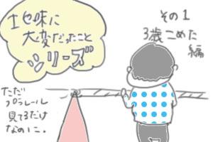 1501002プラ博地味大変01 のコピー.jpg