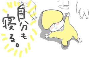 1501002プラ博地味大変パン04 のコピー.jpg