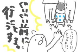 1501002プラ博地味大変パン06 のコピー.jpg