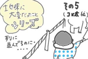 1501002プラ博地味大変パン07 のコピー.jpg