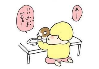 170321いい景色04.jpg