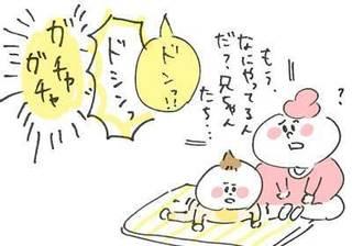 170910最強のパンちゃん02.jpg