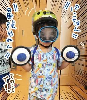 170910最強のパンちゃん04.jpg