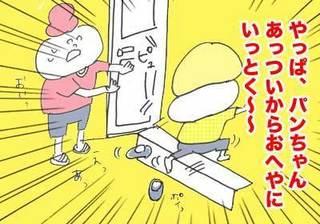 うらぎり04.jpg