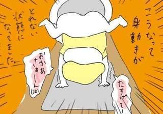 パントイレからの叫び03.jpg