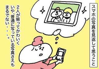 写真01.jpg