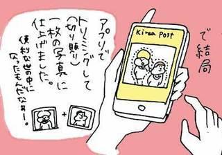 写真07.jpg