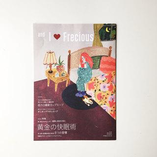 冨士の銘水Frecious-01.jpg
