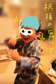 祝福の舞02.JPG