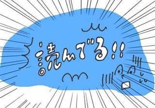 科学に目覚めた04.jpg