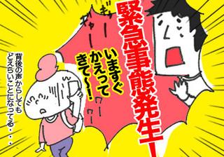 eiga_k_02.jpg