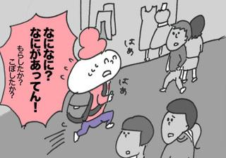 eiga_k_03.jpg