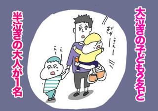 eiga_k_04.jpg