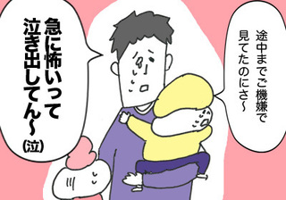 eiga_k_05.jpg