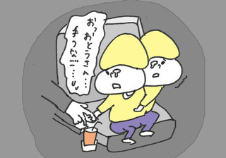 eiga_k_08.jpg
