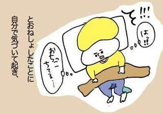 gyakugire02.jpg