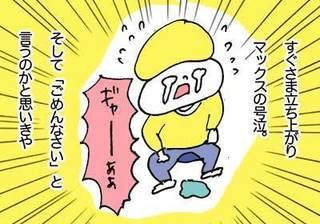 gyakugire03.jpg