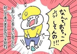 gyakugire04.jpg
