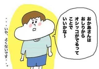 hahanotoire01.jpg