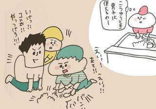 kumo03 のコピー.jpg