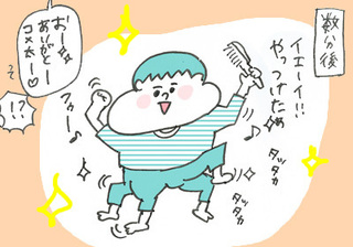 kumo04 のコピー.jpg