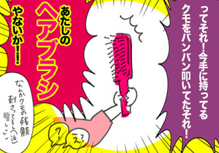 kumo05 のコピー.jpg