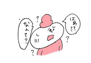 nazonokotoba00 のコピー.jpg