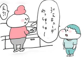 nazonokotoba01 のコピー.jpg