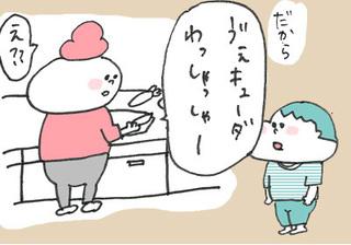 nazonokotoba02 のコピー.jpg