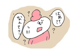 nazonokotoba04 のコピー.jpg