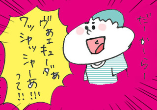nazonokotoba05 のコピー.jpg