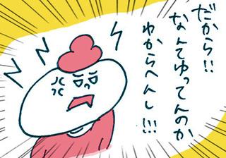 nazonokotoba06 のコピー.jpg