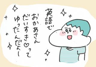 nazonokotoba07 のコピー.jpg