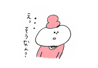 nazonokotoba08 のコピー.jpg