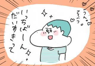 nazonokotoba09 のコピー.jpg