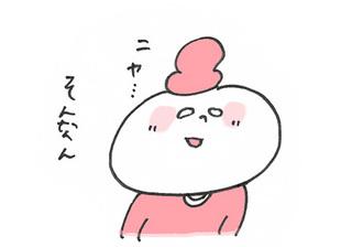 nazonokotoba10 のコピー.jpg