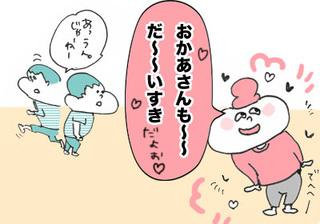 nazonokotoba11 のコピー.jpg
