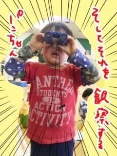 oyogu05.jpg