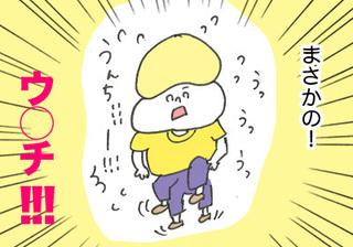 pu-02 のコピー.jpg