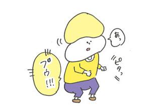 pu-04 のコピー.jpg
