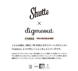 shutte04