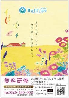 tamuroayano002-2.jpg