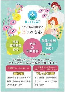 tamuroayano002.jpg