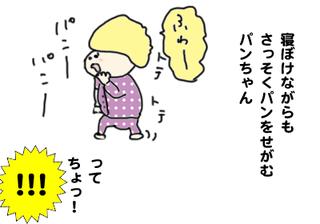 torinosu02.png